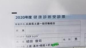 20200722_112443.jpg