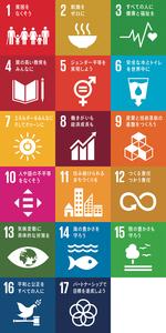 SDGs_logos.jpg